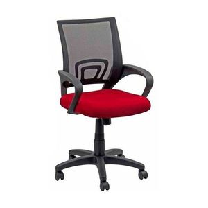 Scaun ergonomic mesh OFF 619 rosu imagine