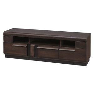 Comoda TV din MDF si pal, cu 3 sertare Porti 25 Stejar Choco, l160xA42xH51 cm imagine